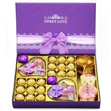 费列罗巧克力礼盒装 德芙巧克力礼盒装 送女友朋友家人生日节日礼物紫此一生DIY礼盒
