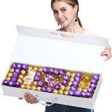 費列羅巧克力禮盒裝送女友 費雷羅七夕情人節禮物巧克力生日創意高檔手提款25顆費列羅