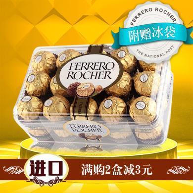 意大利進口費列羅巧克力水晶禮盒裝T30粒裝 散裝喜糖正品送女友