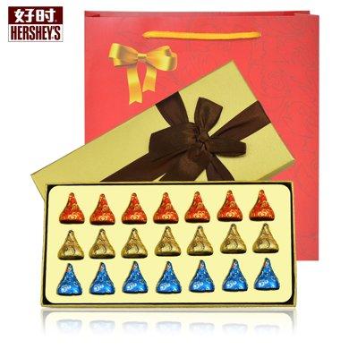 好時巧克力禮盒裝好時之吻kisses女友巧克力禮盒裝教師節禮物 21粒禮盒裝