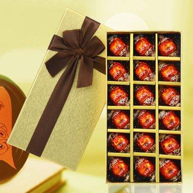 瑞士蓮巧克力禮盒裝 lindor軟心球 牛奶 節日禮物 瑞士蓮巧克力禮盒18