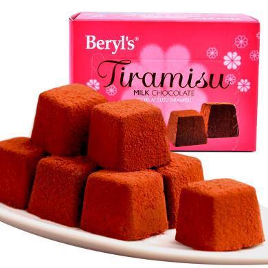 馬來西亞進口 倍樂思beryls 提拉米蘇味牛奶巧克力65g 休閑零食品 情人節糖果小禮盒 牛奶巧克力 圣誕元旦禮物
