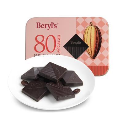 馬來西亞進口 倍樂思beryls 黑巧克力(含80%可可) 108g 休閑零食品 生日/情人節禮物糖果 圣誕元旦禮物