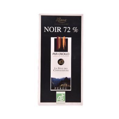 法國原裝進口 克勒司克里奧羅72%黑巧克力100g塊 禮物零食