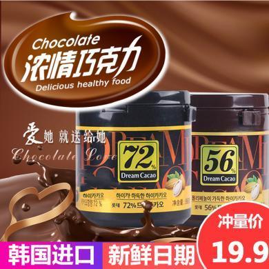 韓國進口巧克力 樂天加納純黑巧克力72%黑巧克力86g