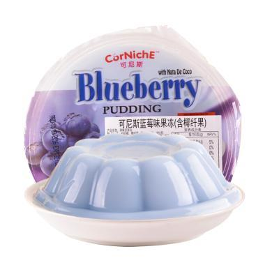马来西亚进口 可尼斯(CorNiche)蓝莓味果冻布丁(含椰纤果)410g 大杯碗装 零食