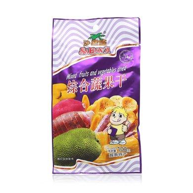 沙巴哇綜合蔬果干NC1(100g)