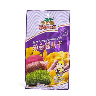 沙巴哇綜合蔬果干(230g)(230g)(230g)