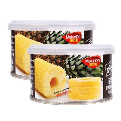 美伦多 泰国进口菠萝罐头227g*3罐 即食水果罐头烘焙水果材料凤梨水果捞