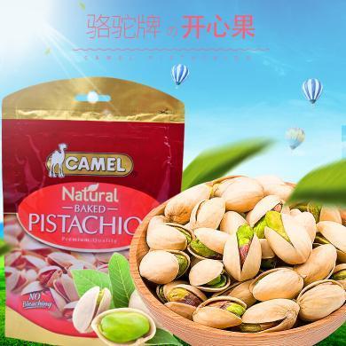 新加坡进口 骆驼牌Camel 开心果盐味150g袋装 坚果休闲零食品 孕妇儿童零食