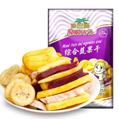 沙巴哇综?#40092;?#26524;干75g克 越南进口特产零食 果蔬干水果干组合