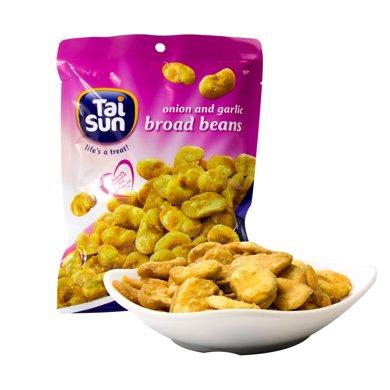馬來西亞進口 大山牌蔥蒜味蠶豆150g*3包 堅果炒貨干果下午茶點
