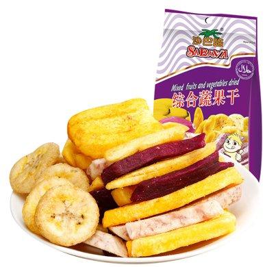 沙巴哇綜合蔬果干230g 越南進口 菠蘿蜜紫薯芭蕉芋頭紅薯