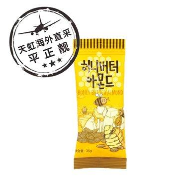 汤姆农场蜂蜜黄油扁桃仁(35g)