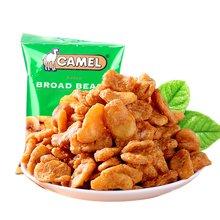 新加坡進口  駱駝牌沙爹蠶豆40g*5包 堅果炒貨干果下午茶點