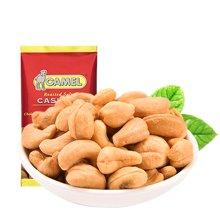 新加坡進口 駱駝牌烤咸腰果40g*3包 堅果炒貨干果