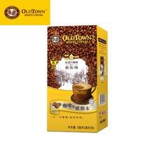 OldTown马来西亚原装进口旧街场白咖啡 二合一速溶咖啡粉5条盒装