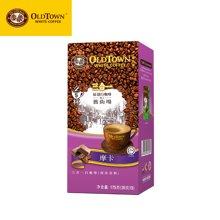 OldTown/旧街场 马来西亚进口白咖啡 速溶白咖啡摩卡味5条盒装