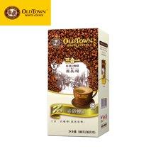 OldTown马来西亚原装进口旧街场白咖啡 速溶三合一赤砂糖5条盒装