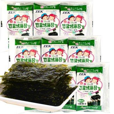 韩国进口 ZEK海苔 竹盐碳烤 儿童即食拌饭海苔 15g*3