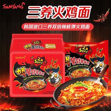 韓國進口三養雙倍辣核彈火雞面特辣干拌面方便面速食泡面140g*5包