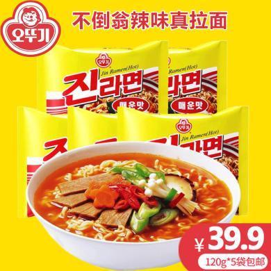 韩国进口不倒翁真拉面拉面辣味方便速食泡面?#20048;?#38754; 120g*5包