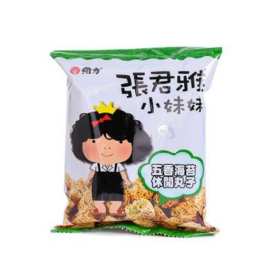 张君雅五香海苔休闲丸子NC3(80g)
