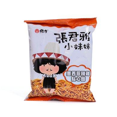 張君雅墨西哥辣雞點心面JK1(78g)