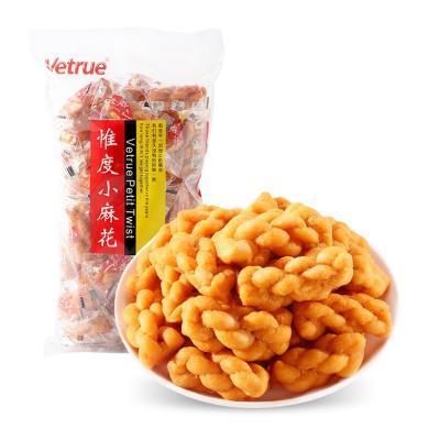 Vetrue惟度小麻花(椒鹽味)(330g)