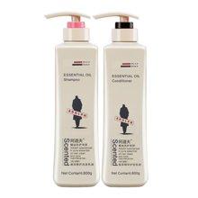 阿道夫 滋润修护洗发水洗发乳液护发素护发大瓶套装800g*2 深层滋润受损