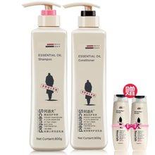 大包装祛屑止痒洗发水+护发素800g×2洗护套装