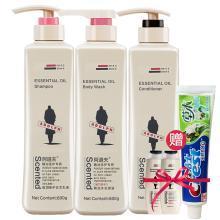 阿道夫洗发护发沐浴大包装组合三件套800g超大瓶装