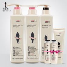 【下单再减10元实付价139元】阿道夫洗发护发沐浴大包装组合三件套800g超大瓶装
