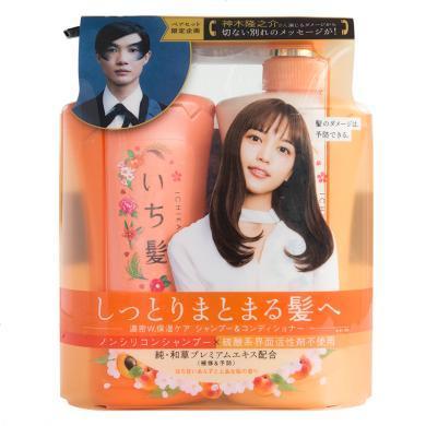 1套裝 * 日本 嘉娜寶Kracie Ichikami  滋潤洗護套裝 480g/瓶