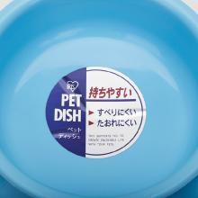 日本爱丽思IRIS翻边防滑树脂宠物碗 PD-280猫盆狗盆1个 大号蓝色