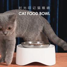 LORDE里兜猫碗猫咪用品猫粮碗猫食盆喂食饭碗盆护脊防打翻