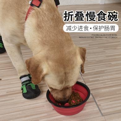 宠物狗狗慢食碗户外携带可折叠防噎碗大中小犬通用-慢食碗
