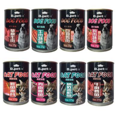 帝派寵物食品貓罐頭375g*10金槍魚口味貓濕糧貓零食