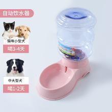 Kimpets 新款猫狗喂水器自动饮水器?#39277;?#29483;咪宠物自动饮水器