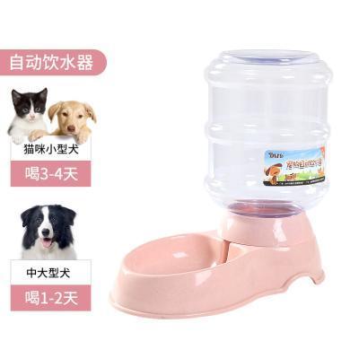 Kimpets 自動飲水器 新款貓狗喂水器 狗狗貓咪寵物自動飲水器