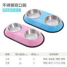 Kimpets 宠物食盆 ?#39277;?#29483;咪喂水饮水两用双碗 不锈钢?#37202;?#21452;碗猫碗狗碗