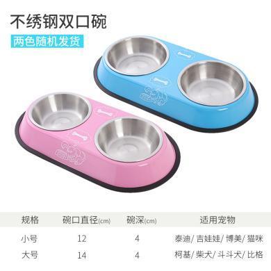 Kimpets 寵物食盆 狗狗貓咪喂水飲水兩用雙碗 不銹鋼烤漆雙碗貓碗狗碗