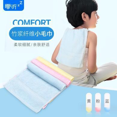 零听竹纤维婴儿毛巾儿童汗巾口水巾