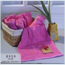 纯棉净色加长毛巾
