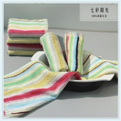 七彩阳光纯棉毛巾