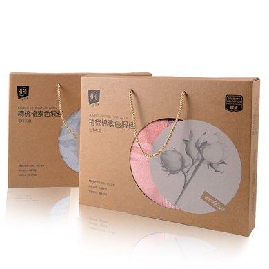 菲爾芙精梳棉素色緞檔毛巾禮盒THFR29WFB(35cm*34cm/ 76cm*38cm/ 150cm*75cm)