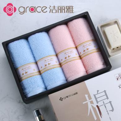 洁丽雅 田园生活系列西域纯棉毛巾4条装礼盒W0240