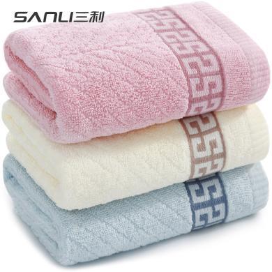 三利毛巾纯棉洗脸家用柔软吸水薄款面巾9551