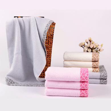 菲爾芙素色竹棉毛巾(72cm*34cm)