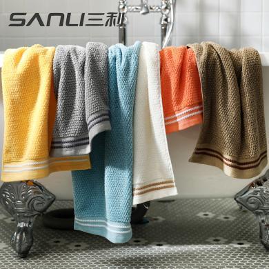 三利 纯棉A类毛巾 高毛圈洁面巾 柔软舒适强吸水洁情侣毛巾